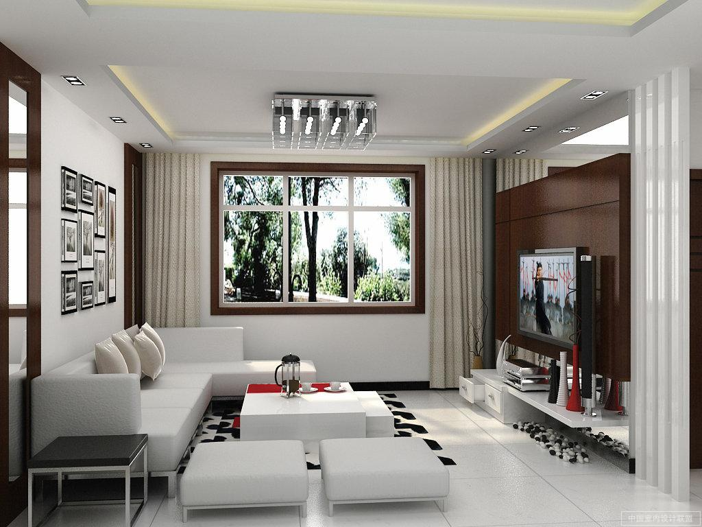 Modern small living room furnishing