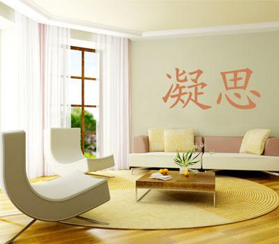 decoracao-casa-zen